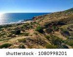 gorgeous nature landscape   Shutterstock . vector #1080998201