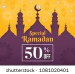 vector of ramadan kareem poster ... | Shutterstock .eps vector #1081020401