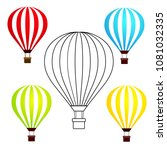 set of colorful hot air... | Shutterstock .eps vector #1081032335
