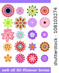 20 isolated decorative colorful ... | Shutterstock . vector #108103274