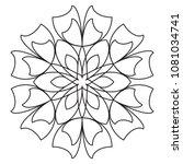 easy mandalas for beginners ... | Shutterstock . vector #1081034741