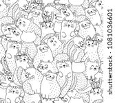 funny cats black and white...   Shutterstock .eps vector #1081036601