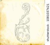 retro baroque decorations... | Shutterstock .eps vector #1081037621