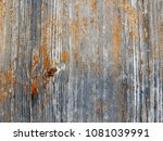 old cracked wall background.... | Shutterstock . vector #1081039991