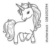 Vector Unicorn Cartoon   Black...