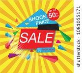 colorful geometric sale  shock... | Shutterstock .eps vector #1081055171
