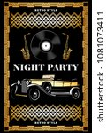 vintage colored night retro... | Shutterstock .eps vector #1081073411