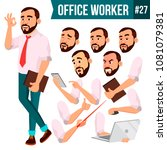 office worker vector. animation ...