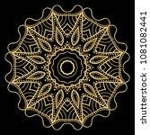 mandala style vector color... | Shutterstock .eps vector #1081082441