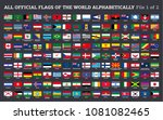 vector collection of all... | Shutterstock .eps vector #1081082465