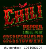 Chili Pepper Typeface. Vector...