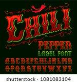 chili pepper typeface. vector... | Shutterstock .eps vector #1081083104