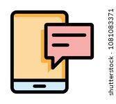 message mail inbox