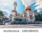Sultan Mosque In Singapore City