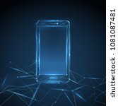 vector polygonal blue shining... | Shutterstock .eps vector #1081087481