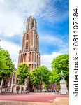 The tower of the Dom cathedral in Utrecht, Netherlands.