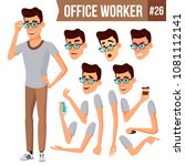 office worker. face emotions ...