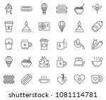 thin line icon set   coffee... | Shutterstock .eps vector #1081114781