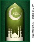mosque for muslim celebration ... | Shutterstock .eps vector #108111749
