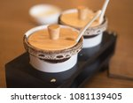 flavoring on table in... | Shutterstock . vector #1081139405