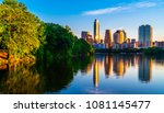 austin texas perfect mirrored... | Shutterstock . vector #1081145477