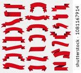 retro red web ribbon set... | Shutterstock .eps vector #1081167914