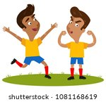 two happy winning south... | Shutterstock .eps vector #1081168619
