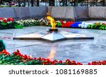 memorial of eternal flame ... | Shutterstock . vector #1081169885