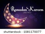 ramadan kareem or ramazan... | Shutterstock .eps vector #1081170077