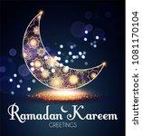 ramadan kareem or ramazan... | Shutterstock .eps vector #1081170104