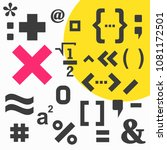 mathematical symbol icon set on ... | Shutterstock .eps vector #1081172501
