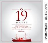 19 mayis ataturk u anma ... | Shutterstock .eps vector #1081173041