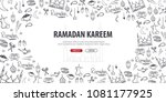 illustration of ramadan kareem... | Shutterstock .eps vector #1081177925