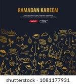 illustration of ramadan kareem... | Shutterstock .eps vector #1081177931