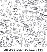 illustration of ramadan kareem... | Shutterstock .eps vector #1081177964