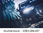 Modern Brush Car Wash Blue Color Graded Concept.  - stock photo