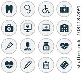 medicine icons set with... | Shutterstock . vector #1081187894