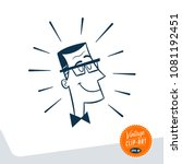 vintage style clip art   man... | Shutterstock .eps vector #1081192451