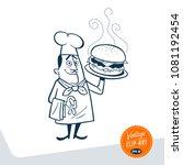 vintage style clip art   chef... | Shutterstock .eps vector #1081192454