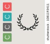 laurel wreath   vector icon....