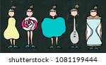 black chalk board background.... | Shutterstock .eps vector #1081199444