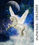 Pegasus In The Sky With Big...