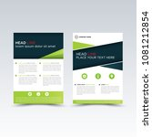 vector brochure flyer design... | Shutterstock .eps vector #1081212854