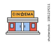 cinema building color icon.... | Shutterstock .eps vector #1081219211
