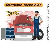 mechanical technician cartoon...   Shutterstock .eps vector #1081228709