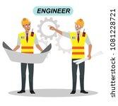 engineers cartoon set workers... | Shutterstock .eps vector #1081228721