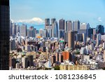 tokyo  shinjuku building... | Shutterstock . vector #1081236845