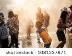khon kaen  thailand   april 14  ... | Shutterstock . vector #1081237871