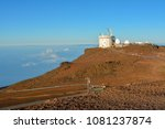 Observatories on top of Haleakala on Maui. The 10,000 foot elevation provides a great view of the stars.