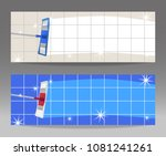set banners mop cleaning clean... | Shutterstock .eps vector #1081241261